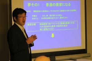 園芸分科会で事例発表する いわて若江農園 若江代表